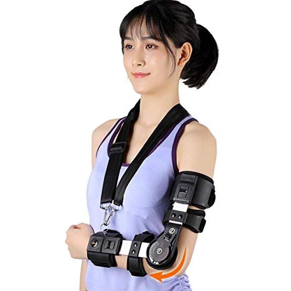 一般的に方程式マルクス主義者ヒンジ付きエルボーブレース、スリング付き、調整可能なエルボースプリントブレースアームイモビライザー、術後腕損傷回復用エルボスリングショルダーイモビライザー,Left