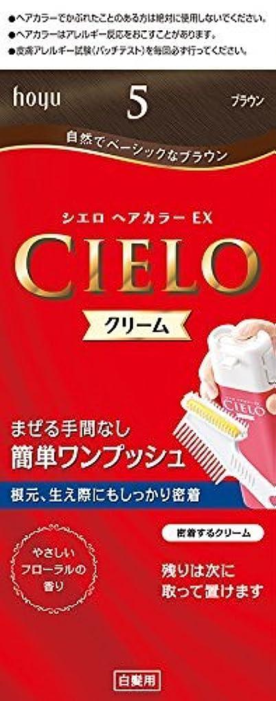 責任吹きさらしソートホーユー シエロ ヘアカラーEX クリーム 5 (ブラウン) ×6個