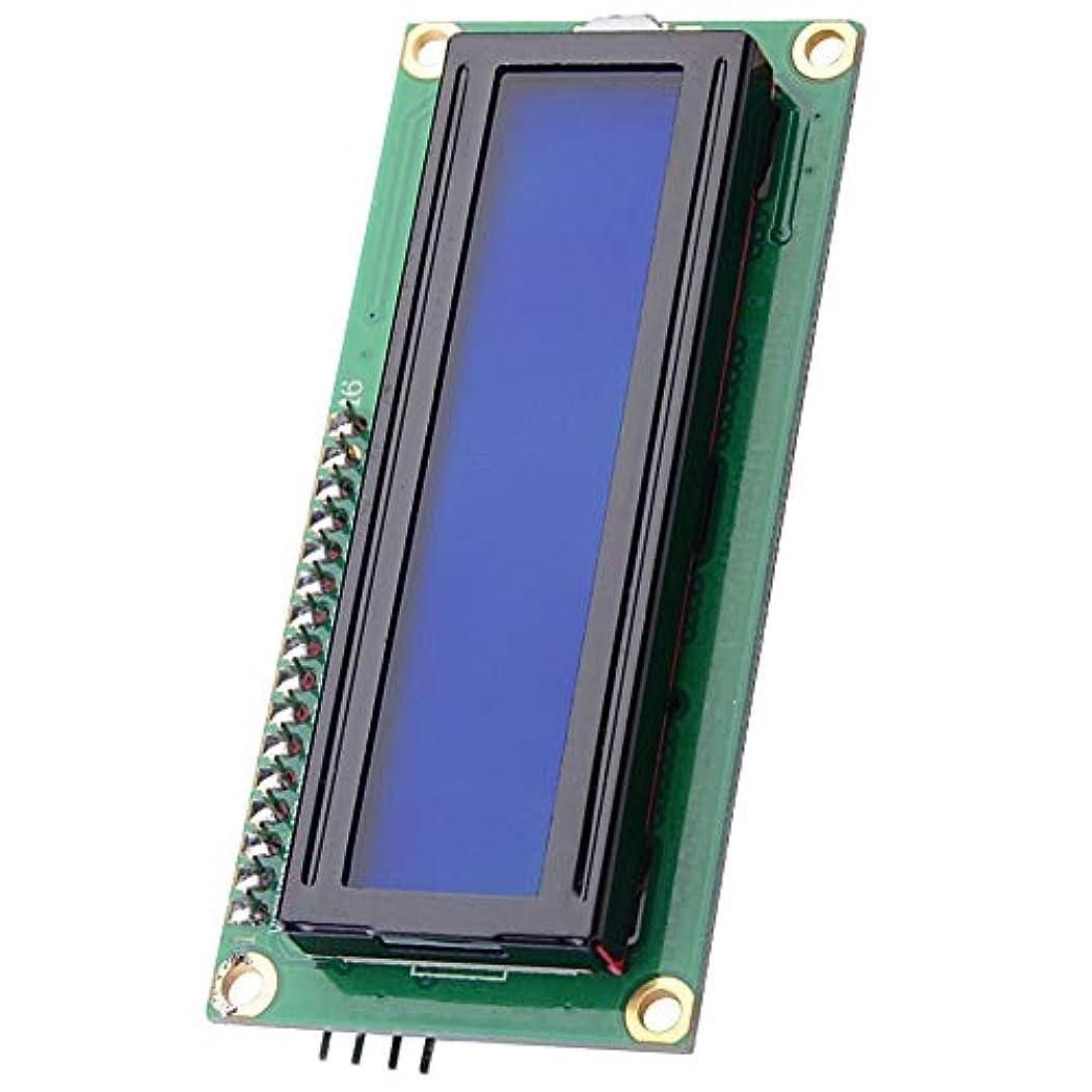 列挙するアルバムなるLGDehome IIC/I2C/TWI LCD 1602 16x2 シリアルインターフェースアダプターモジュール ブルーバックライト Arduino UNO R3 MEGA2560用