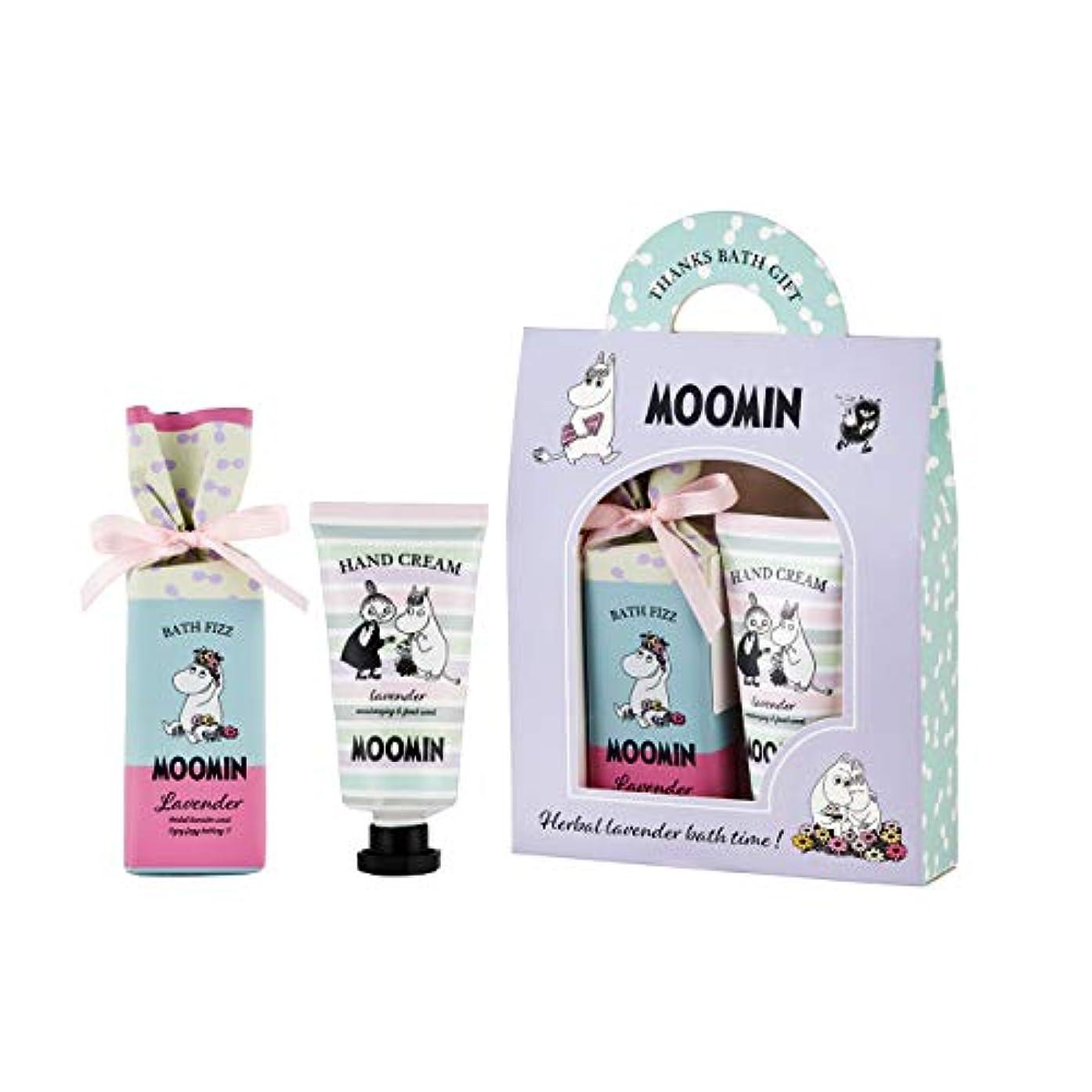 ワードローブぐるぐる泥沼MUUMI(ムーミン) ムーミン バスギフトバッグ (moomin 北欧 GIFT 贈り物 プチギフト) その他ラベンダーセット