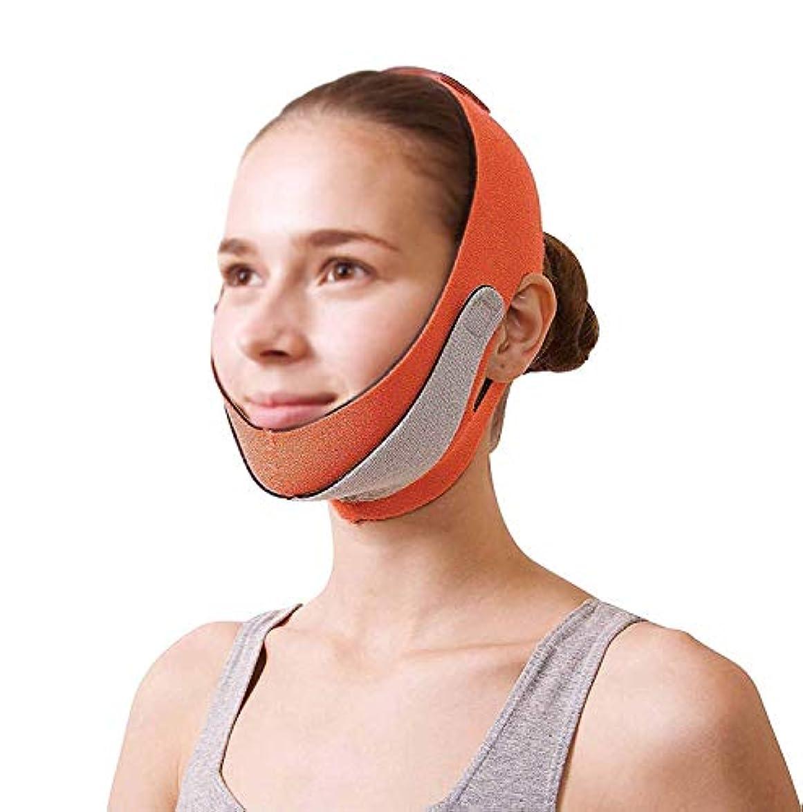 硬化するスリットうるさいフェイスリフトマスク、あごストラップ回復ポスト包帯ヘッドギアフェイスマスク顔薄いフェイスマスクアーティファクト美容顔と首リフトオレンジマスク