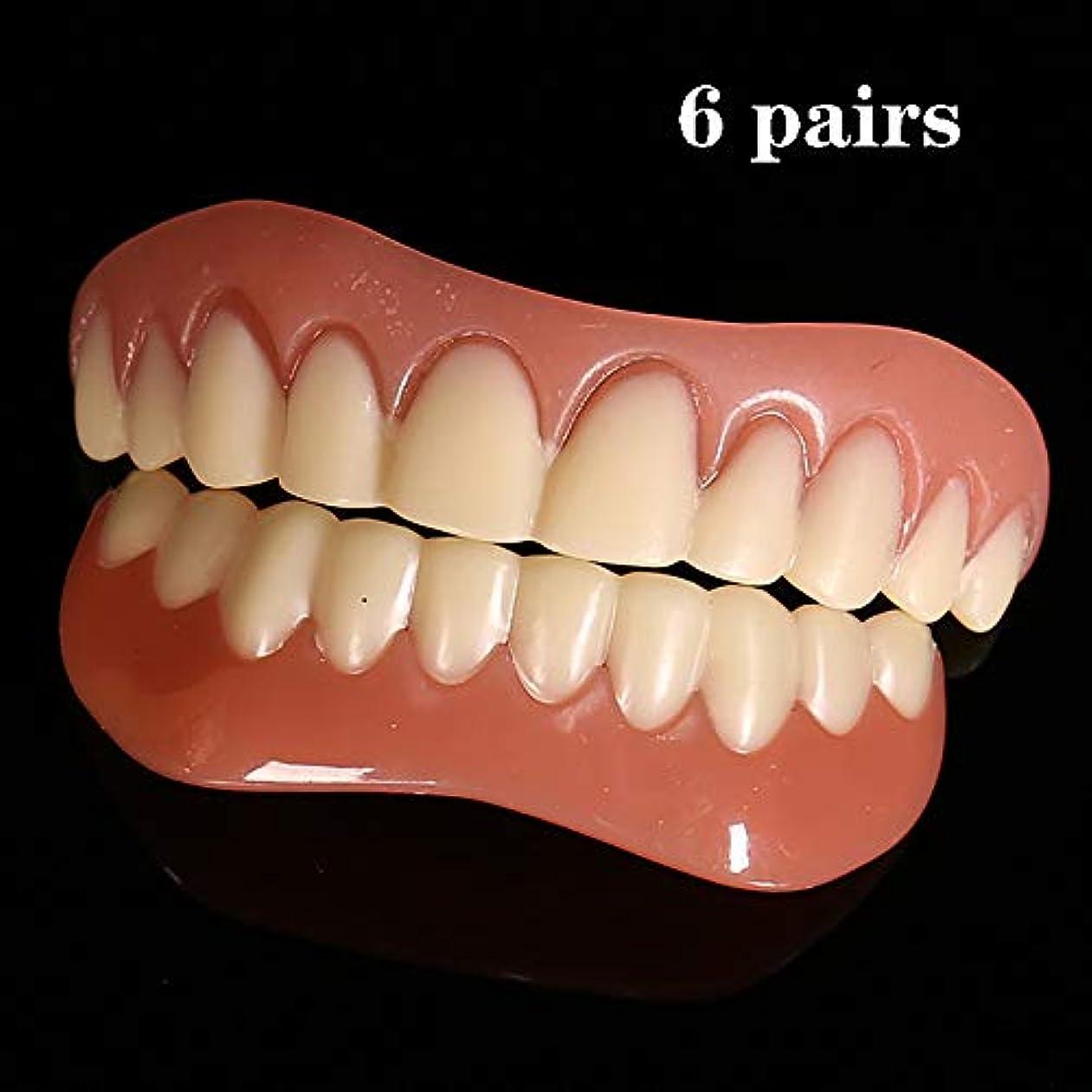 郵便屋さんダース飢えた歯のベニヤ化粧品の歯スナップオンセキュア6ペア上下の快適さフィット歯のベニヤセキュアインスタントスマイル化粧品ワンサイズ全ての義歯ケアツールにフィット