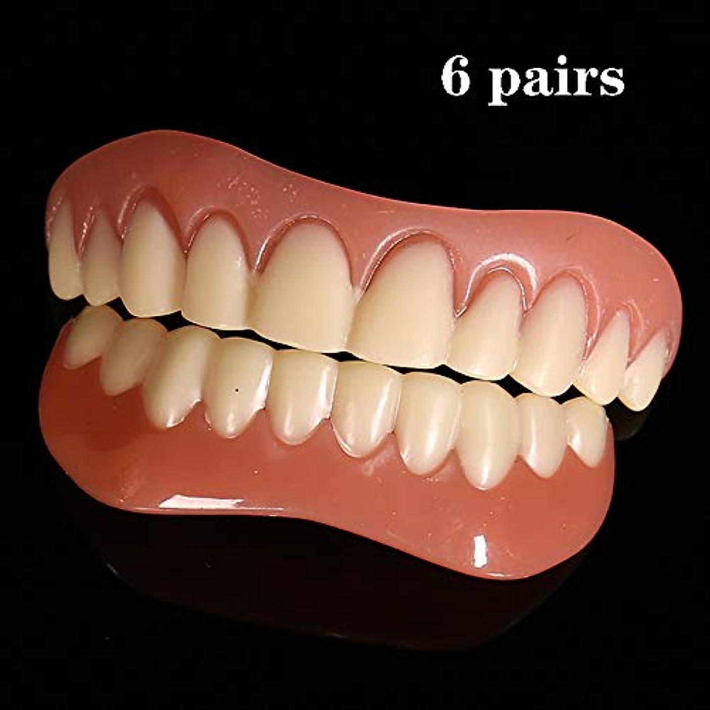 マニフェスト基準タクト歯のベニヤ化粧品の歯スナップオンセキュア6ペア上下の快適さフィット歯のベニヤセキュアインスタントスマイル化粧品ワンサイズ全ての義歯ケアツールにフィット