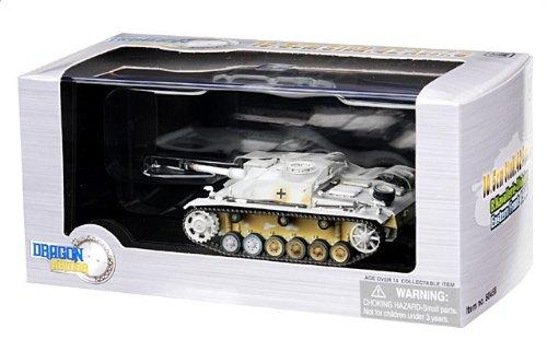 1:72 ドラゴンモデルズ アーマー コレクター シリーズ 60458 クルップ Sd.Kfz.142 StuG III ディスプレイ モデル ドイツ軍 8.Kavellerie-Div イースタン