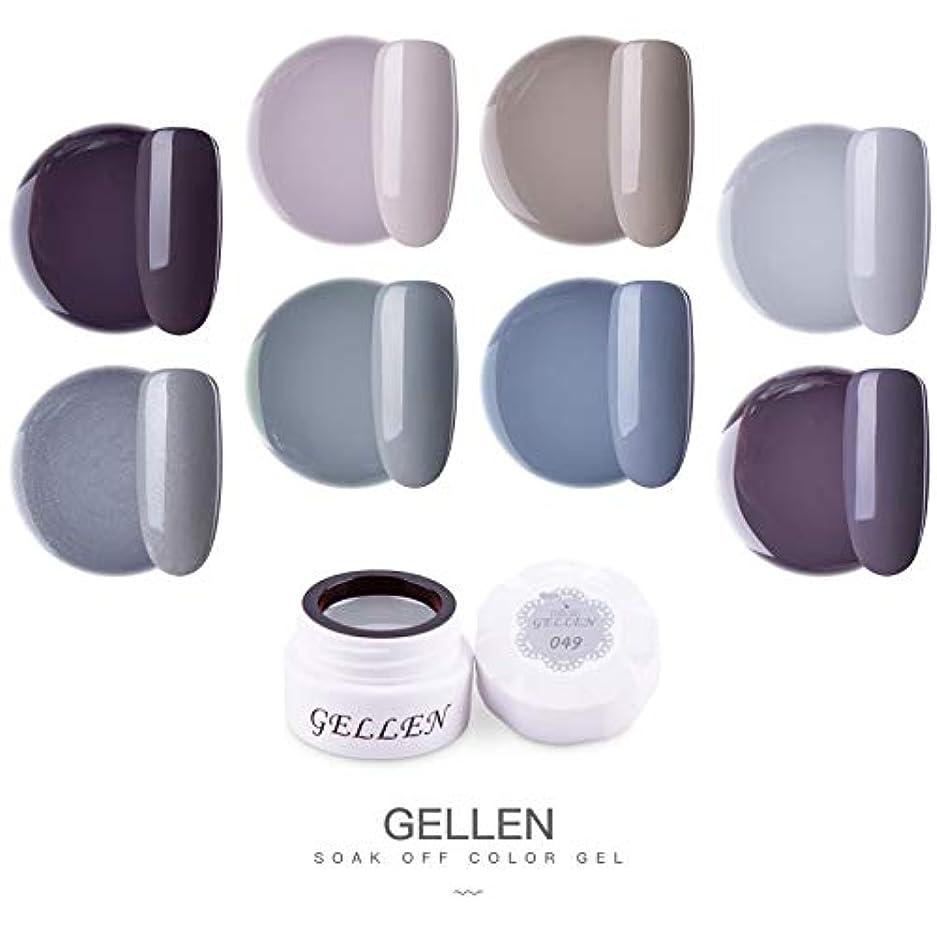 シェルナサニエル区監査Gellen カラージェル 8色 セット[グレー系]高品質 5g ジェルネイル カラー ネイルブラシ付き