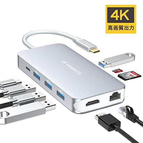 USB C ハブ VANMASS usb type c ハブ 9-IN-1 ...