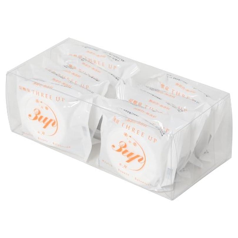 取得蓮アラバマ【ギフト】重炭酸イオンタブレット10錠入り (オレンジ)