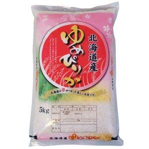 【精米】北海道産ゆめぴりか5kg 令和元年産 新米
