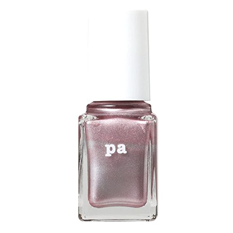 ふりをする是正熟したpa ネイルカラープレミア AA165 (6mL)