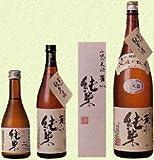 芳水 特別純米酒1800ml