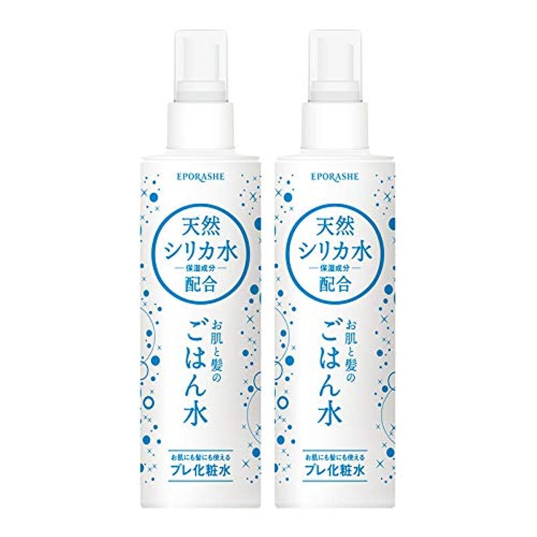 ポジティブ情報農業のEPORASHE お肌と髪のごはん水 (2本) ケイ素(天然シリカ)のプレ化粧水