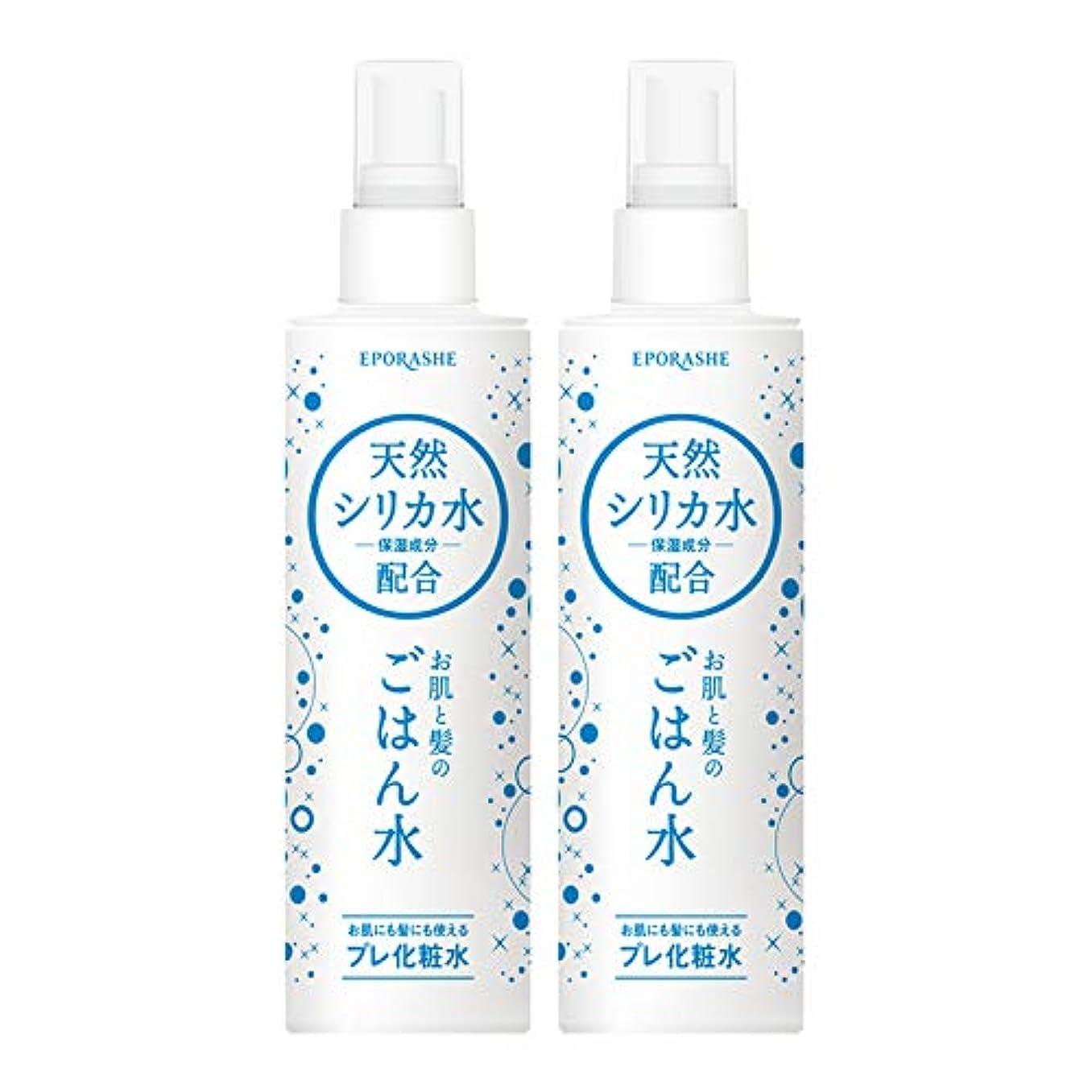 権限破壊的な器具EPORASHE お肌と髪のごはん水 (2本) ケイ素(天然シリカ)のプレ化粧水