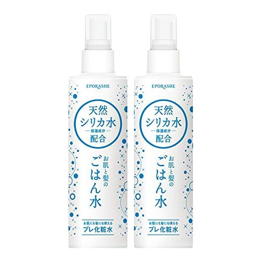 EPORASHE お肌と髪のごはん水 (2本) ケイ素(天然シリカ)のプレ化粧水