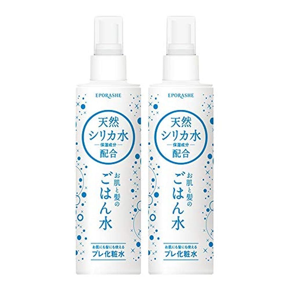 サンダース検閲酸素EPORASHE お肌と髪のごはん水 (2本)