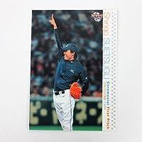 BBM2007「2nd」★始球式カード★No.735/末續慎吾[陸上選手] ≪ベースボールカード≫