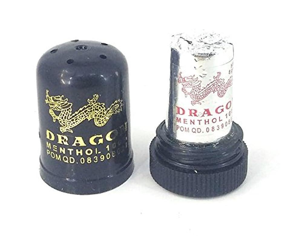 普通に有名人混合Dragon po'pengメントールgosok(コーン)のhsp、8グラム