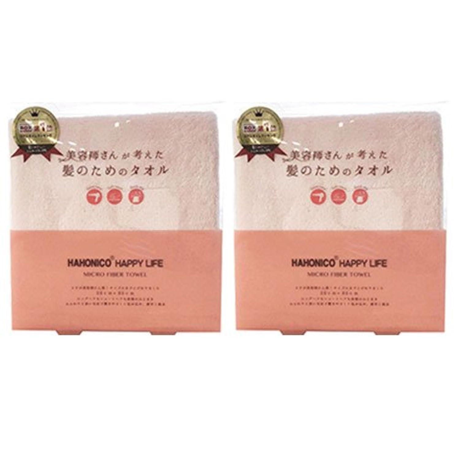 スカリー麺かすれたハホニコ ヘアドライマイクロファイバータオル ピンク 2個