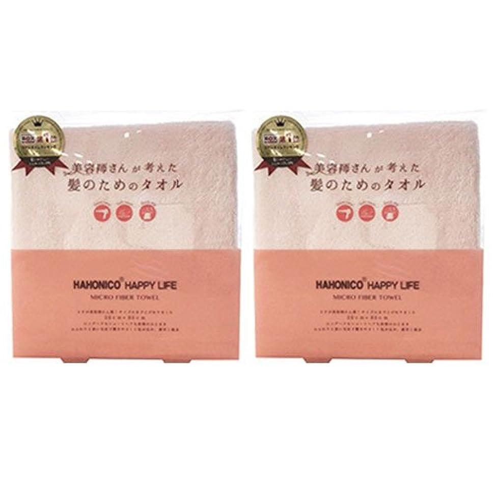 軽食に対してしょっぱいハホニコ ヘアドライマイクロファイバータオル ピンク 2個