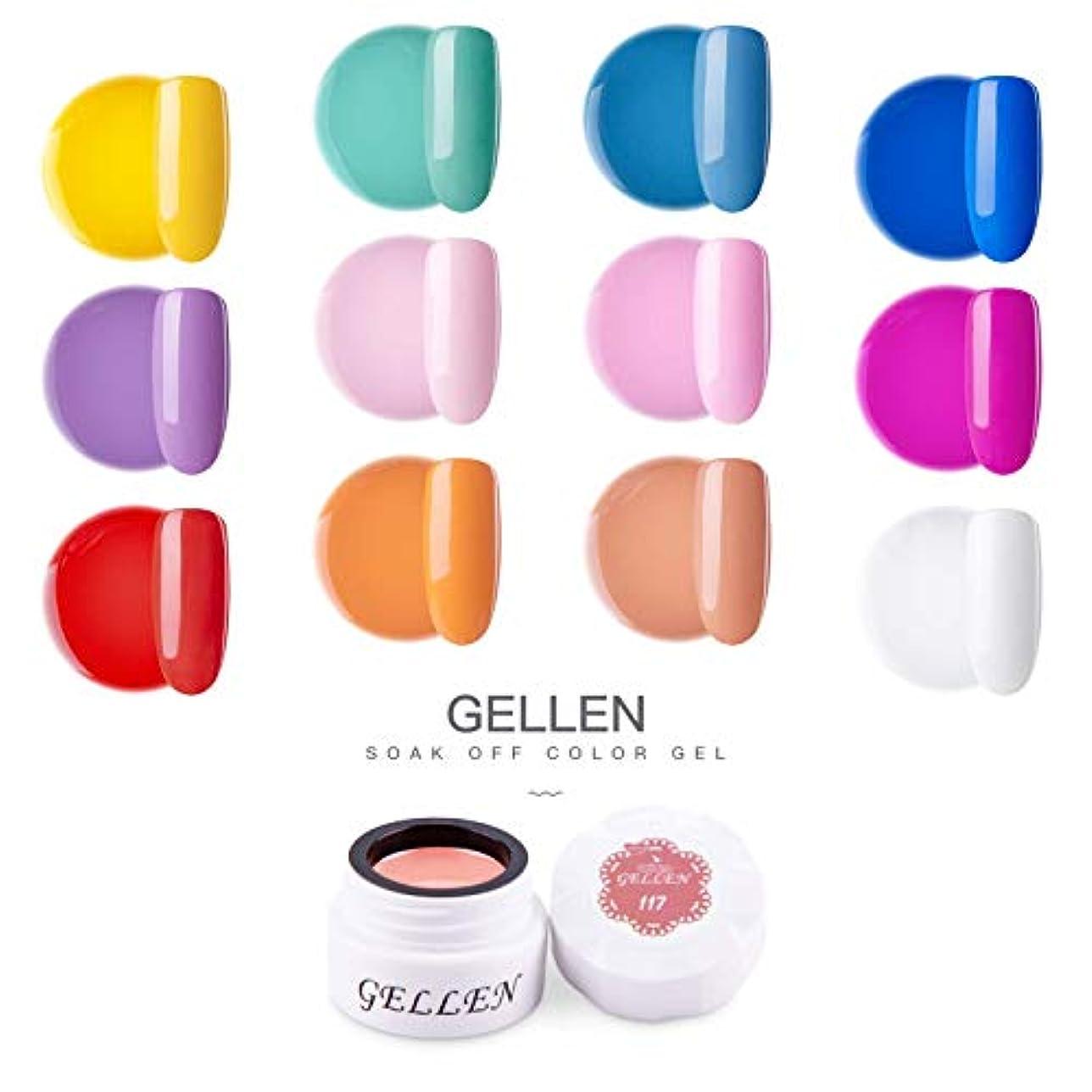 支出現代火山学者Gellen カラージェル 12色 セット[ポップカラー シリーズ]高品質 5g ジェルネイル カラー ネイルブラシ付き