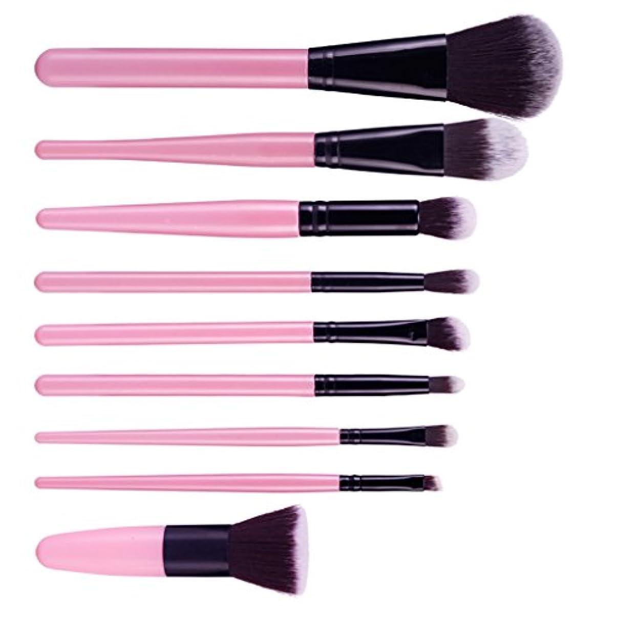 緩む再開重量【ノーブランド品】 メイクブラシ プロ フェッショナル 化粧品 メイクアップ ブラシ セット 9本セット 9色選ぶ  - ピンク+黒