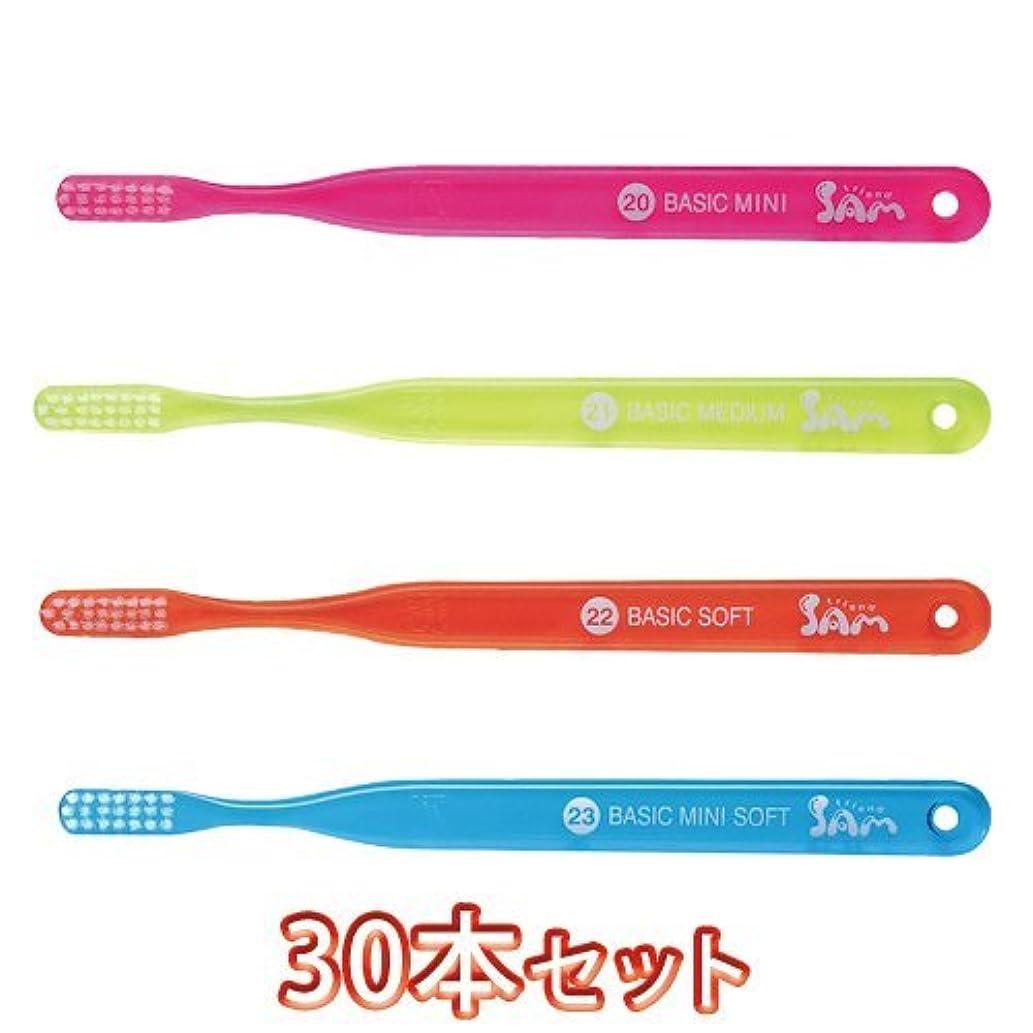 かなり赤外線本物サムフレンドベーシック歯ブラシ30本入(20/21/22/23) (?20)