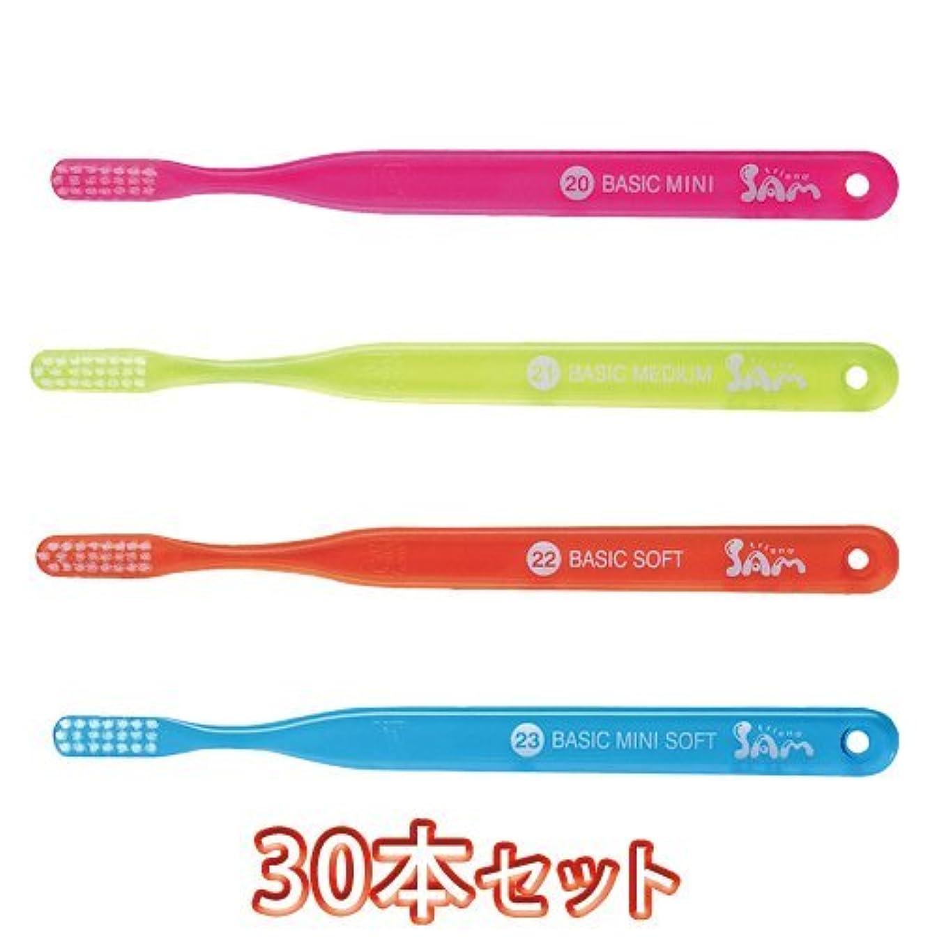 認知無駄だ電気陽性サムフレンドベーシック歯ブラシ30本入(20/21/22/23) (?20)