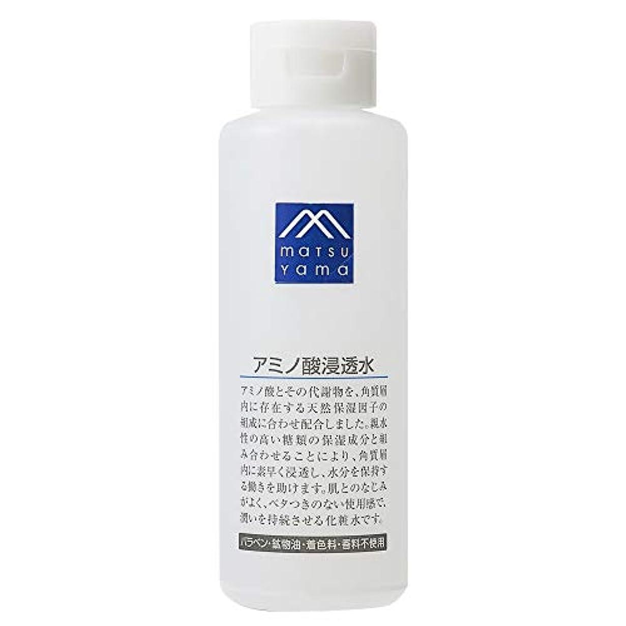 コート出費カタログMマーク(M-mark) アミノ酸浸透水 化粧水 200mL