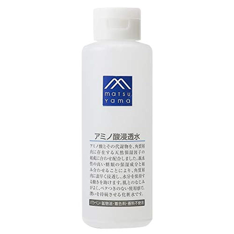攻撃的根絶する過半数Mマーク(M-mark) アミノ酸浸透水 化粧水 200mL