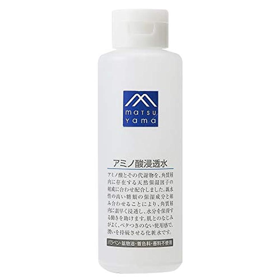 想像する不正会議Mマーク(M-mark) アミノ酸浸透水 化粧水 200mL