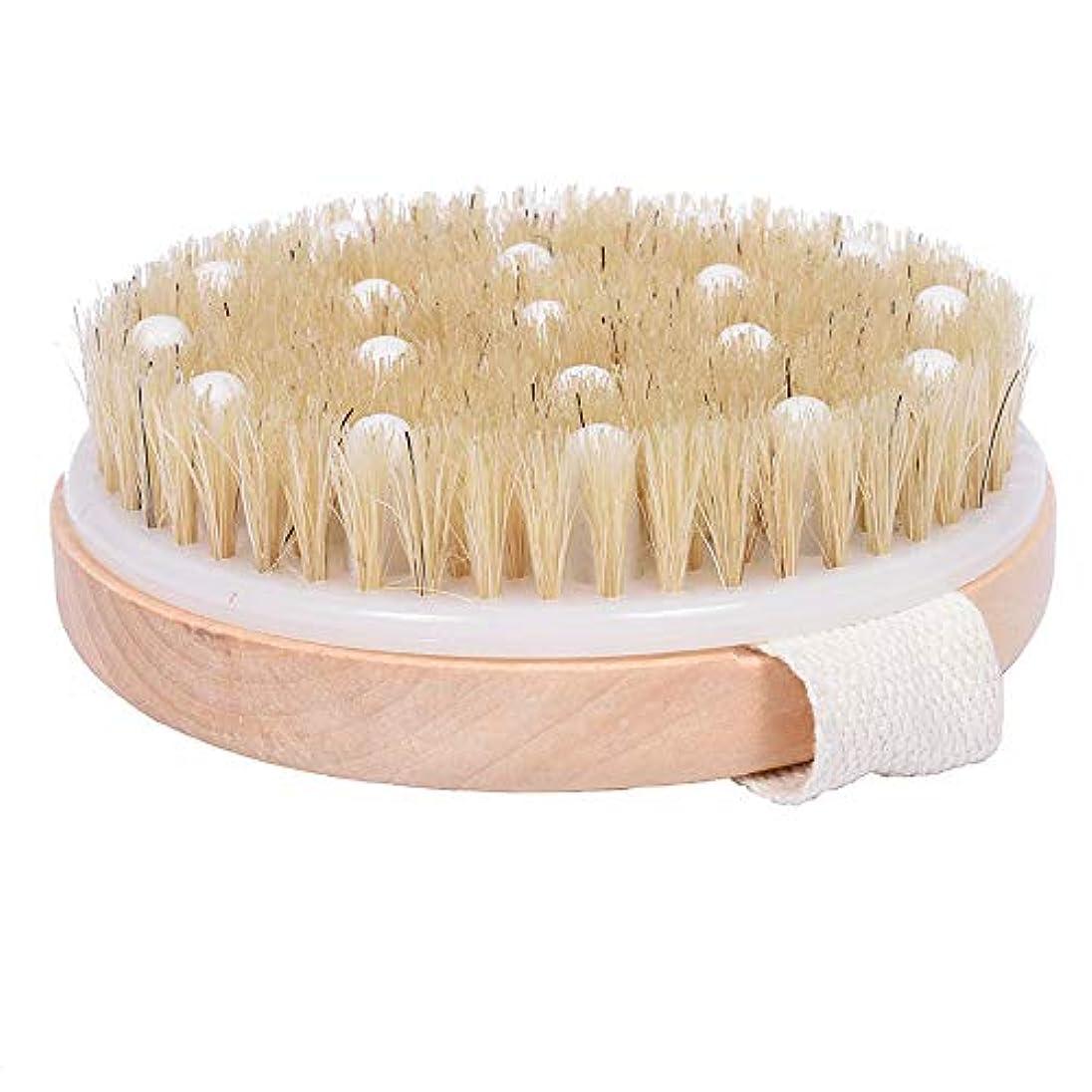 空気慢性的メルボルンRAYNAG ボディブラシ 浴用ブラシ マッサージ 体洗い 豚毛 ソフトビーズ 木 洗いやすい バスルーム 浴室 入浴 お風呂グッズ