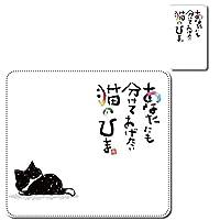 ARROWS Be F-05J cronos 手帳型スマホカバー・ケース どら猫 キャット neko ネコ ペットtamakiti