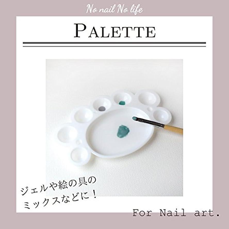[ジェルネイル] カラーの調合に便利! ジェルネイルパレット〈 ホワイト 〉