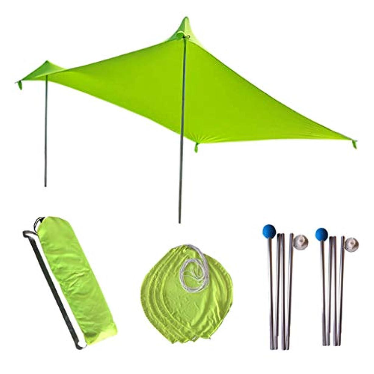 素晴らしいです感嘆符騒乱SM SunniMix テント タープ ウイング 用 ポール 防水シート 防錆鉄棒 サンドバッグアンカー付き 全3色