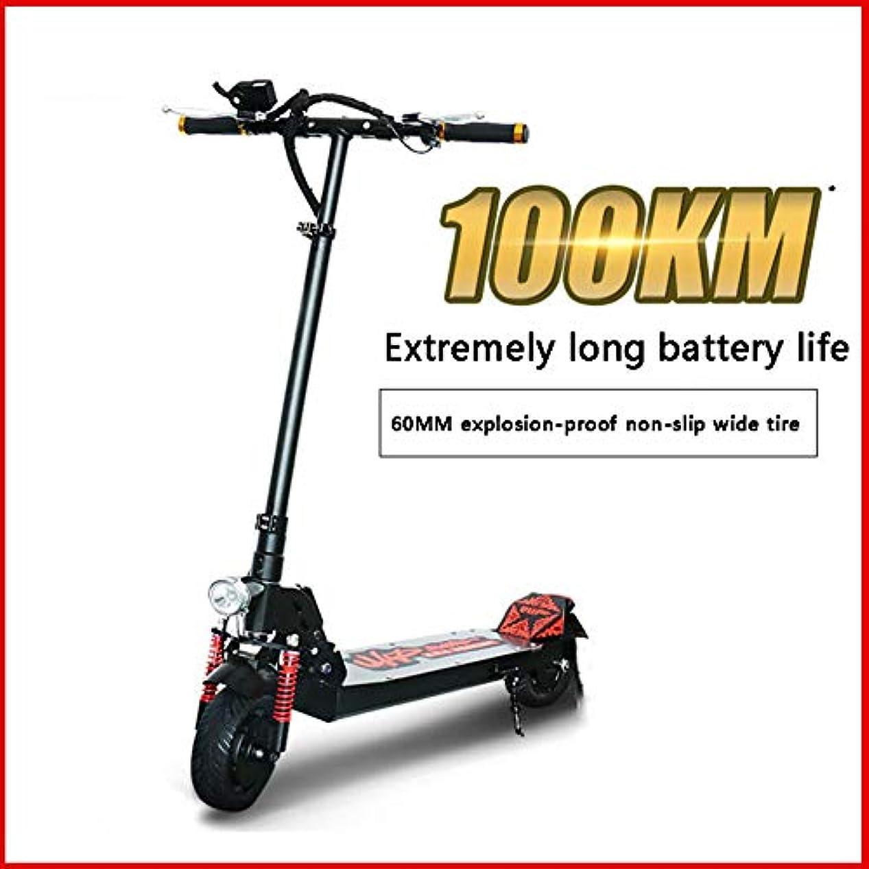 受け継ぐ子豚探偵電気スクーターの大人350wモーター35km / H 8インチのオフロードタイヤの折りたたみの通勤スクーター36vのリチウム電池色は10代の若者のために適したサイドバーを導きました