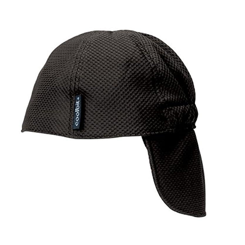 ジェムマイナスペルセウスロゴス 冷え帽