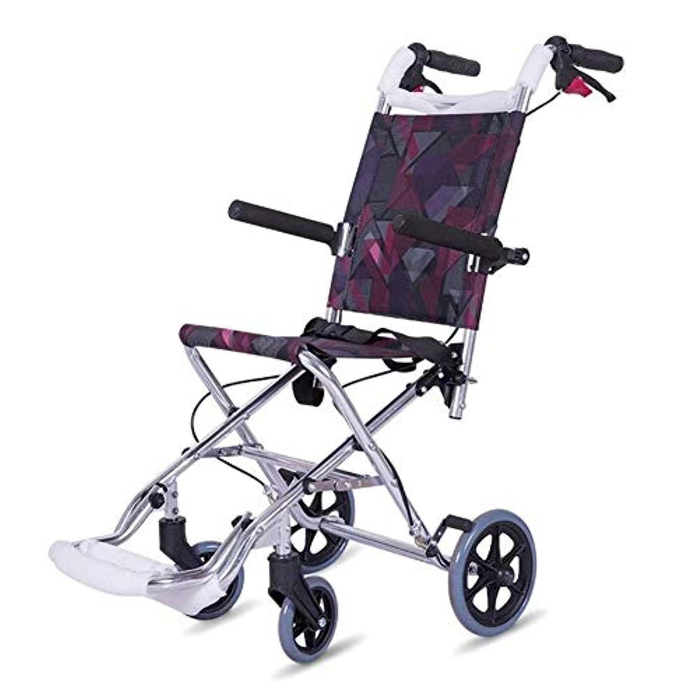 残酷ハム眉アルミ合金超軽量ポータブル子供車椅子