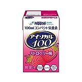 Nestle (ネスレ) アイソカル 100 ストロベリー味 100ml×24