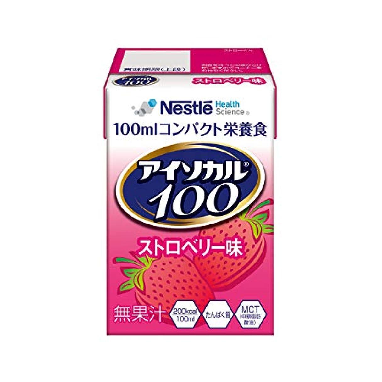 泣き叫ぶ改修感情Nestle (ネスレ) アイソカル 100 ストロベリー味 100ml×24