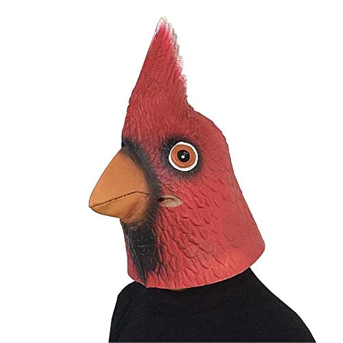森林年金受給者攻撃ままごと?ごっこ遊び ハロウィン赤い鳥鳥は動物の頭部かわいいラテックスヘッドドレスマスカレードバーショーの小道具マスクマスク おもちゃ (Color : Cardinals, Size : One size)