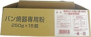 パイオニア企画 徳用 カナダ産小麦100%・パン焼器専用粉 250g×15個