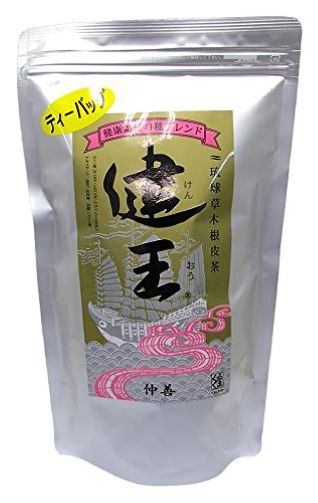レースシングルできた沖縄仲善 琉球草木根皮茶 健王 5g×60包