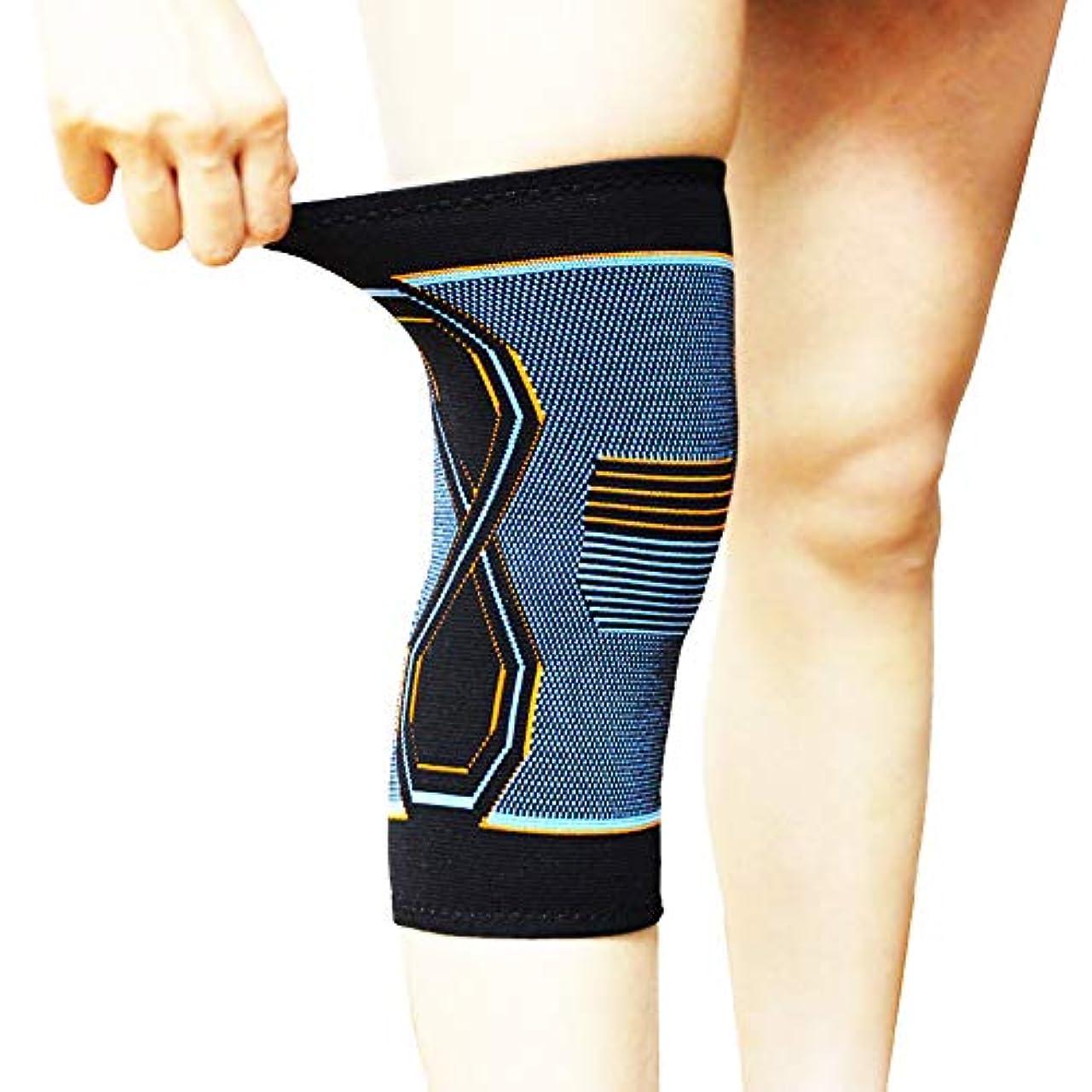 ドック自伝ピル高度な圧縮膝スリーブ - 膝サポート脛骨スタビライザー半月板裂傷 - 関節炎の痛み - ランニングに最適 - スポーツ - 女性に最適 - 男性 - 子供