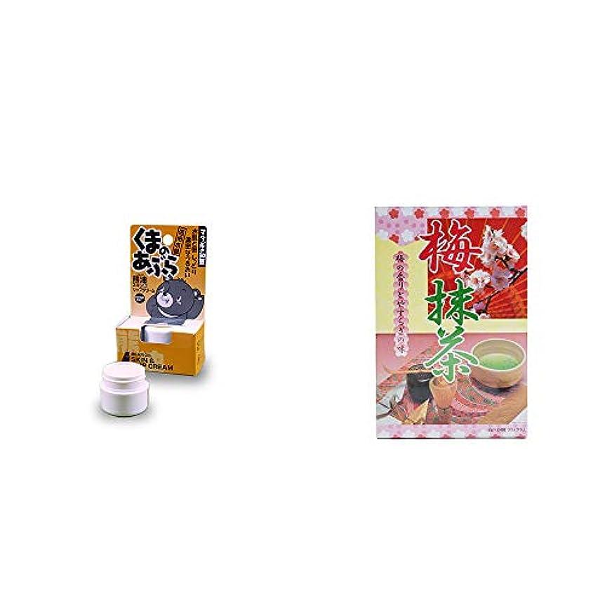 外国人協力する擬人化[2点セット] 信州木曽 くまのあぶら 熊油スキン&リップクリーム(9g)?梅抹茶[大](24袋)