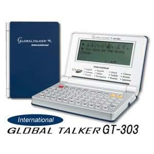東江物産 12ヶ国語マトリックス翻訳機 International GT-303