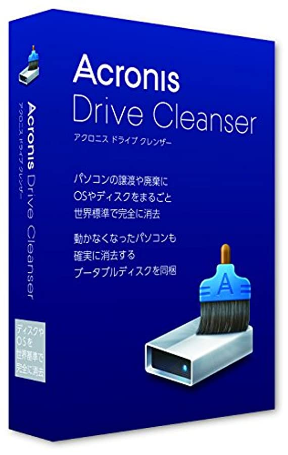 しみ遺伝的百Acronis Drive Cleanser full box