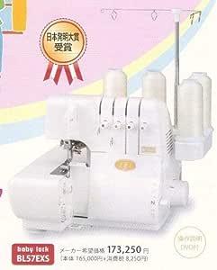 ジューキ 2本針4本糸ロックミシン衣縫人(IHOJIN) BL57EXS