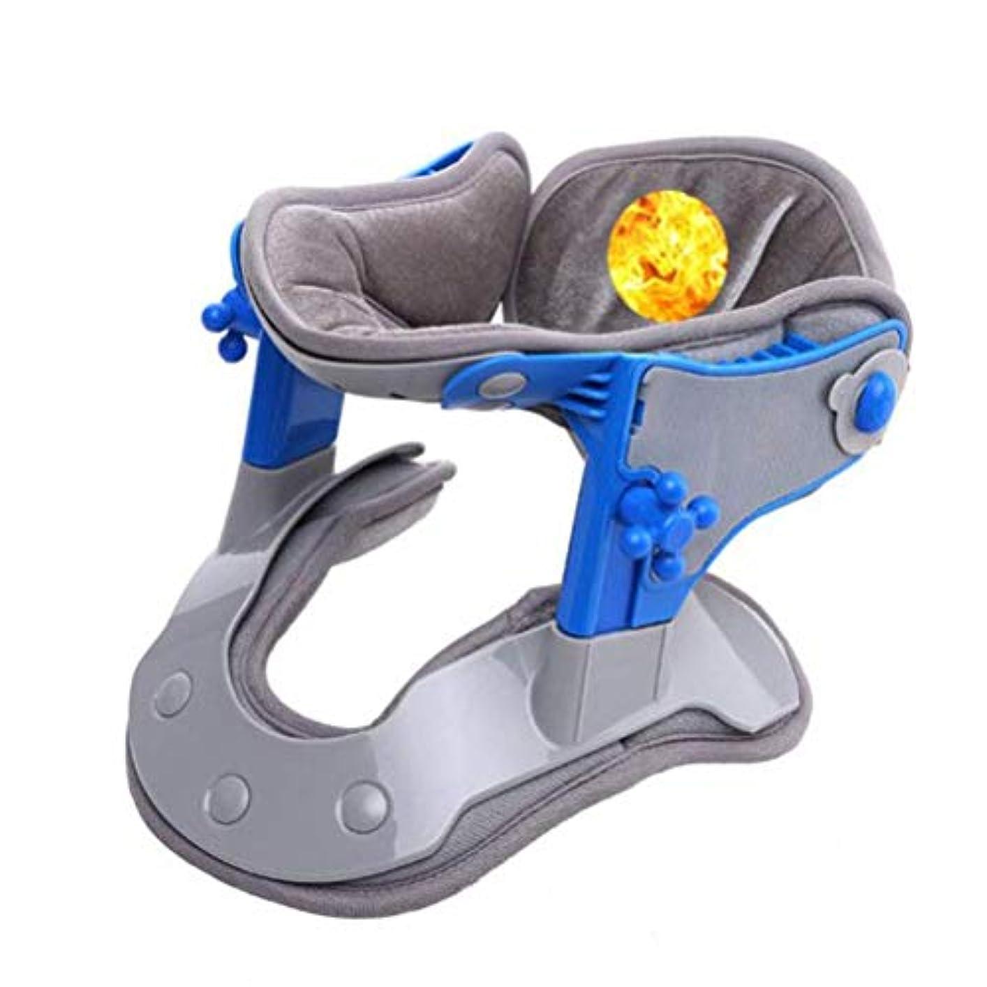熱い圧縮頚部牽引装置首のMassgerの調節可能な普遍的な頚部つば