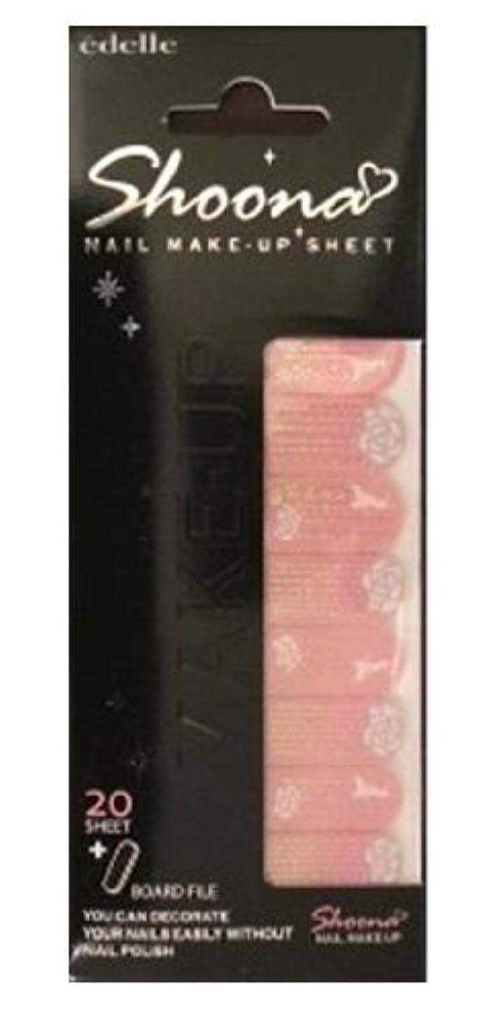 軽蔑穏やかなコーヒーShoona nail make up sheet SN106 (1シート(20枚)入り)