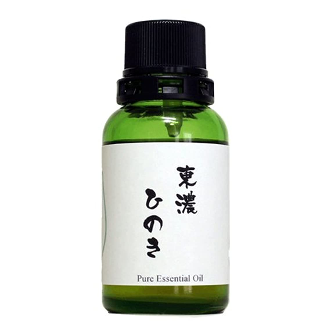 男タイプ無実和精油 東濃ひのき(岐阜県産) エッセンシャルオイル 30ml