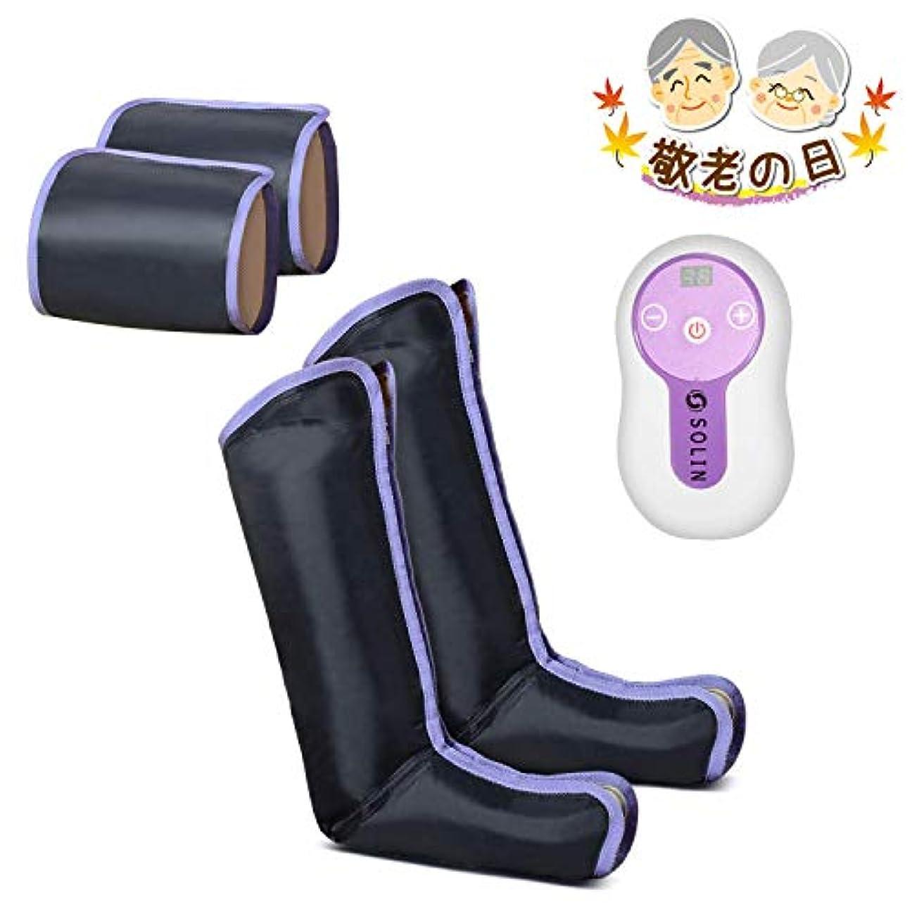座る噴出するに対応フットマッサージャー 母の日 エアーマッサージャー ひざ/太もも巻き対応 家庭用 空気圧縮 フットケア
